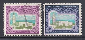 Kuwait Sc 869-870 used. 1981 2d and 3d Sief Palace high value definitives, VF.