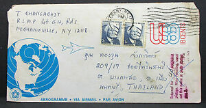 US-Airmail-Cover-Albany-Bangkok-Cpo-Wright-Stamp-GS-Rnd-USA-Lupo-Letter-H-7543