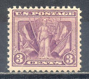 US-Stamp-L266-Scott-537-Mint-NH-OG-Nice-Vintage-Commemorative