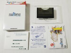 Bandai WonderSwan Color Final Fantasy Japan 0504A1