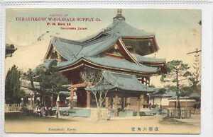 Gq065-407-Rokkakudo-Kyoto-Japan-c1910-Used-VG-Advert-Card