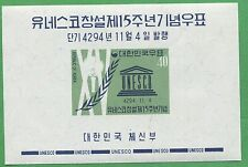 Set of 10 1961 Korea Stamps # 331A Cat Value $45 15th Anniversary of UNESCO