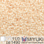 7g-Tube-of-MIYUKI-DELICA-11-0-Japanese-Glass-Cylinder-Seed-Beads-UK-seller thumbnail 162