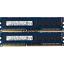 Hynix-16GB-Kit-2X8GB-Hp-Compaq-Z-Workstation-Z1-Z210-Z420-Z820-de-memoria-RAM-CMT miniatura 1