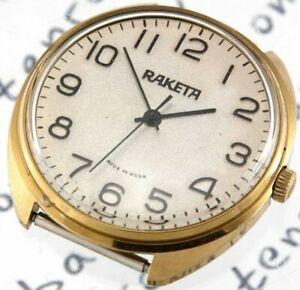 RAKETA-Russische-Uhr-USSR-Old-Antique-Vintage-AU-Gold-plattiert-Men-039-s-Watch