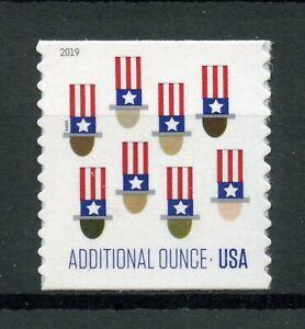USA-2019-MNH-Uncle-Sam-Sam-039-s-Hat-Additional-Ounce-1v-Set-Hats-Stamps