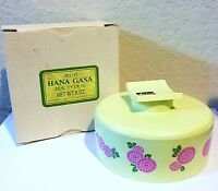 Avon Hana Gasa Beauty Dust Powder With Puff 6 Oz Mothers Day Gift Sealed