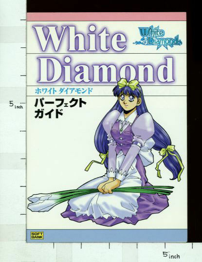 Weiß DIAMOND Perfect Game Guide Japan Book Japanese Play Station SB