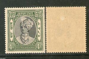 India-JAIPUR-State-4As-King-Man-Singh-POSTAGE-Stamp-SG-54-Sc-41-MNH