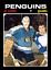 RETRO-1970s-NHL-WHA-High-Grade-Custom-Made-Hockey-Cards-U-PICK-Series-2-THICK thumbnail 61