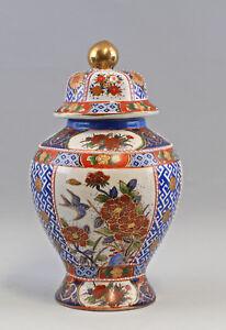 8339065-Asiatique-Bouchon-Vase-H35cm