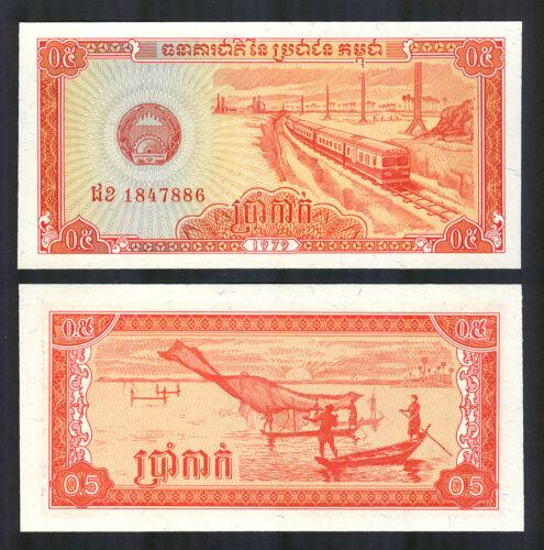 0.5 Riel 1979 Banknote P27 P 27 UNC CAMBODIA