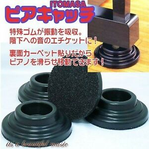 New-ITOMASA-insulator-for-Upright-piano-PIA-CATCH-Japan-Grand-Piano-Cushion