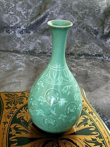 "CELADON 12"" Korean Crackle SIGNED Vase Flying Cranes & Clouds Vase ImpeccableAAA"
