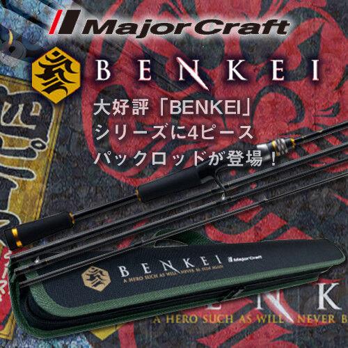 Major Craft Benkei BIC-664MH (4pc) - Livraison Gratuite du Japon