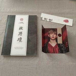 VIXX - Shangri La (Stone Version) (Taiwan Edition)