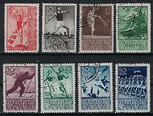 RUSSIA-USSR-1938-SC-698-05-Used-Sports