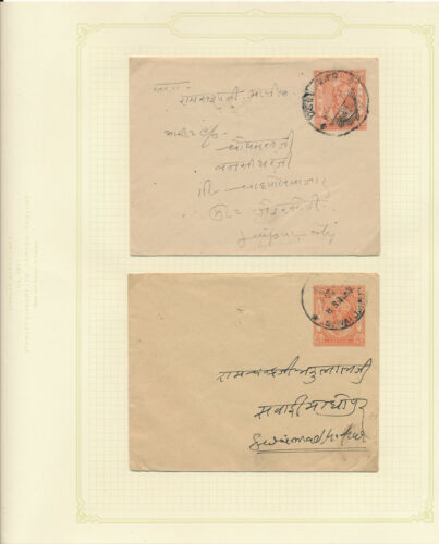 India stamp cover card Jaipur travelling post office postmark cancel 1947 SA3