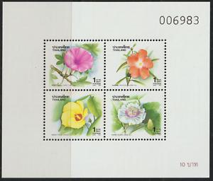 X12M-THAILAND-1993-FLOWERS-MS-MNH-LIGHT-TONING-ON-GUM-SIDE
