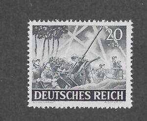 MNH stamp / 1943 /  PF20 + PF14 / Wehrmacht Anti Aircraft  WWII Third Reich Army