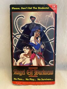 Angel of Darkness II VHS 1995 English Subtitles Pink Pineapple