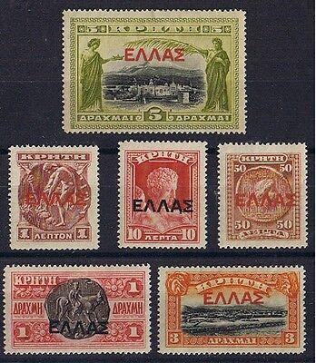 Minr 55 Angemessen Kreta 58 61-64 Kloster Arkadion Zeus Als Stier Mit Europa