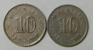 Parliament Series 10 sen coin 1968 2 pcs