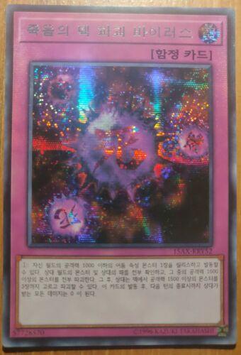 "MINT SECRET PARALLEL//PRISMATIC RARE Yu-Gi-Oh!Card /""Crush Card Virus/"" 15AX"