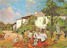 B25772 Theodor Aman Sauterie art painting impressionism