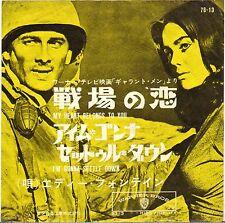 "EDDIE FONTAINE ""I'M GONNA SETTLE DOWN"" POP ROCK 60'S SP WARNER 7B-13 JAPON !"