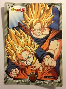 Dragon Ball Z Jumbo Carddass 4