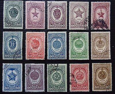 Verlegen Sowjetunion Mi 1025-1039 A Selbstbewusst Sc 1032-1046 Unsicher Befangen Orden Und Medaillen Gehemmt Gestempelt