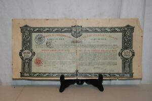 Ancienne Obligation De Lisbonne De 1886. Hgc5tgaj-07221354-645348996