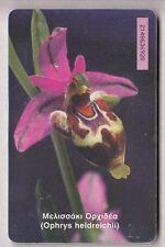 EUROPE  TELECARTE / PHONECARD .. GRECE 100U FLEUR FLOWER 02/99 CHIP/PUCE