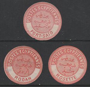 L'egypte (1942) - 1882 Interpostal Seals X 3 Différents Kehr Type 8a Fine Mint-afficher Le Titre D'origine
