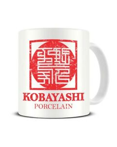 Mug Usual Suspects Parody Details Funky Kobayashi Movie Coffee Porcelain Ne ® Film About Ltd SzqMVGUp
