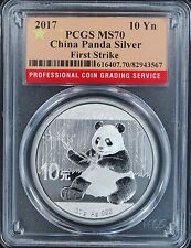 2017 China Silver Panda 10 Yuan PCGS MS 70 First Strike 30 gram