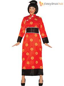 1bb047d1e2 La imagen se está cargando Senoras-Chino-Oriental-Geisha-Kimono-Disfraz -Adultos-Traje-