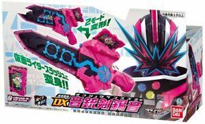 NEW-BADNAI-Kamen-Rider-Saber-DX-Onjuuken-Suzune-Hanselnuts-amp-Gretel-JAPAN-F-S