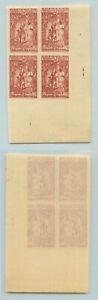 Armenia-1921-SC-292-mint-block-of-4-rtb3053