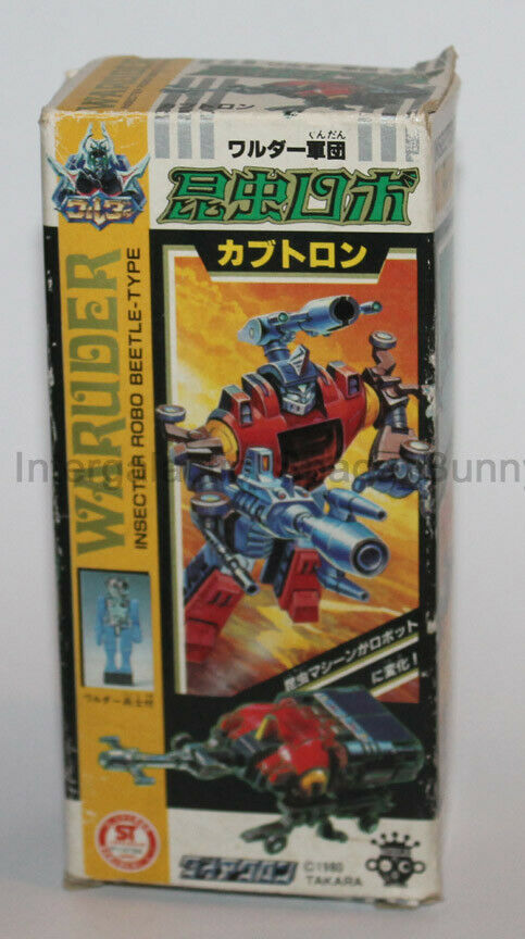 1982 TAKARA DIACLONE INSECTICON  BOMBSHELL avec boîte d'origine  grand choix