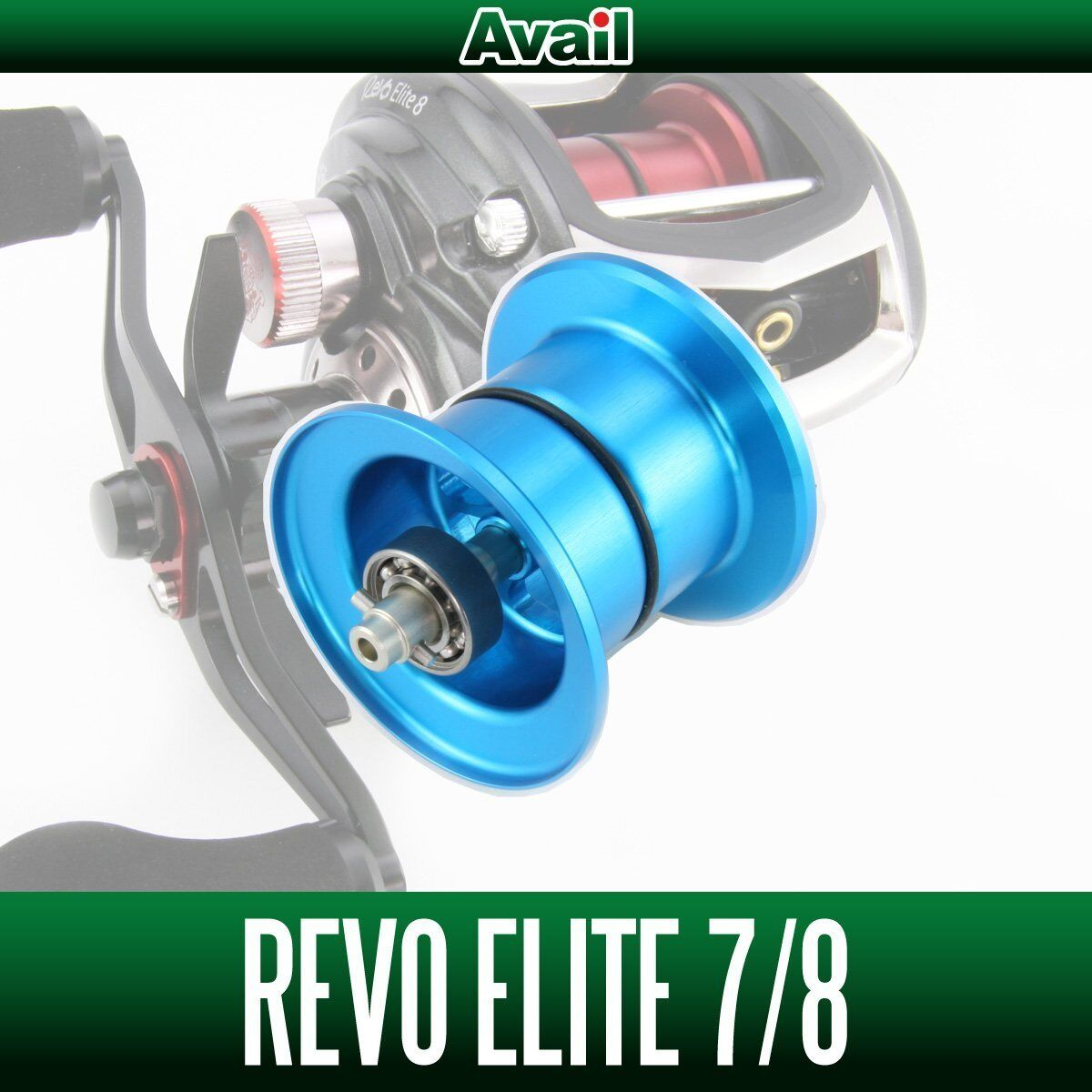Avail ABU NEW Microcast Spool RV352R-IV Abu for Abu RV352R-IV Revo3 ELITE SKYBlau 07e584