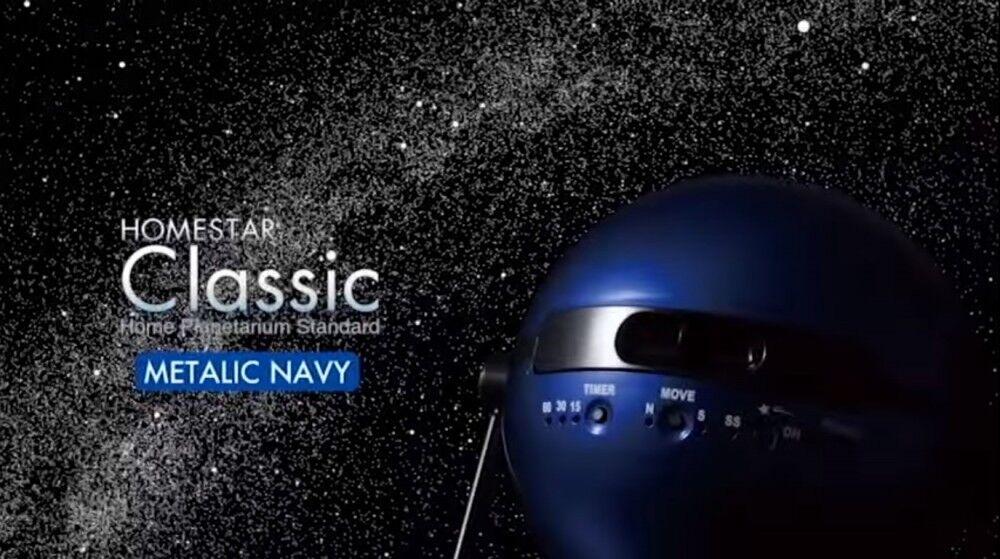 SEGA leksaker Hemstjärna Classic Hem plantarium Metalic Navy 60,000 stjärnor NIB