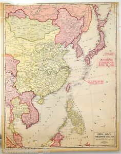 1945 world war ii asia map of china japan philippine islands ebay image is loading 1945 world war ii asia map of china gumiabroncs Gallery