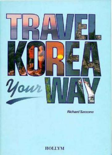 Travel Korea Your Way by Richard Saccone
