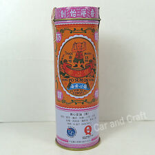 3x Po Sum On Medicated Oil 30ml Pain Relief Head 保心安油