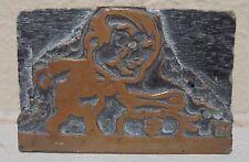 Vintage Cartoon With Money Bag Copper Amp Wood Printing Block Letterpress