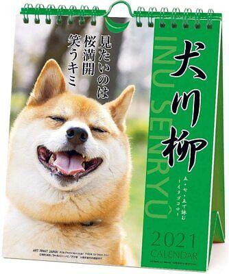 Shiba Inu Wall Calendar 2021 with Adorable Shiba Dog Puppies/' Pictures