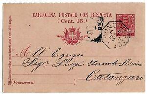 Storia-Postale-Annullo-Collettoria-Monosterace-per-Catanzaro-1904