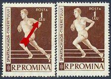 1958 Sport,Youth Balkan Spartacist Games,Runner,Romania,1760,MNH,variety ERROR